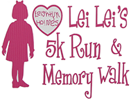 7th Annual Lei Lei's 5K and Memory Mile